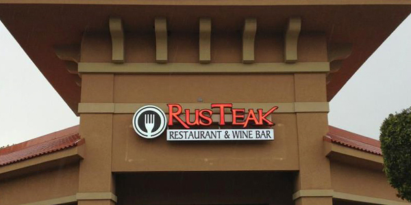 RusTeak Restaurant and Wine Bar Grand Opening