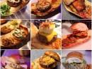 Rockin-Burger-Party-Epcot-Food-Wine-Festival-2