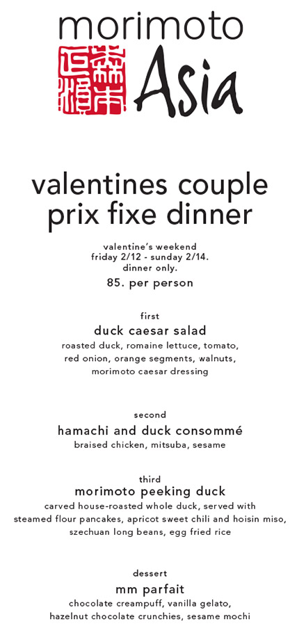Valentine S Day Dinner For Two